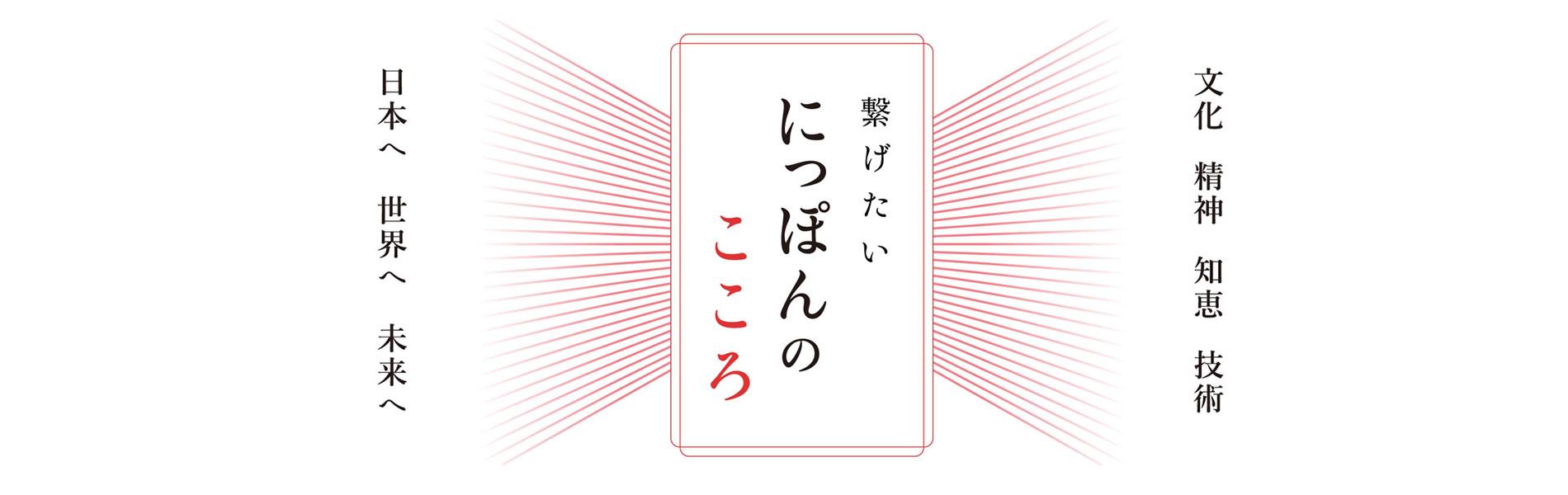 宮本株式会社 トップイメージ